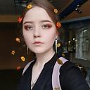 София, 18 лет