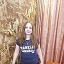 Наталья, 35 лет