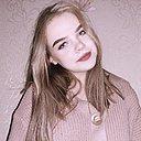 Ксения, 20 лет
