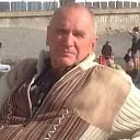 Александр, 66 лет
