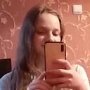 Наталка, 19 лет
