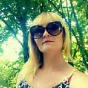Алёна, 32 из г. Туапсе.