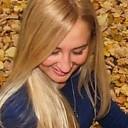 Анжела, 31 из г. Улан-Удэ.