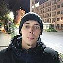 Артем, 29 лет