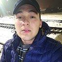 Рустам Козлов, 20 лет